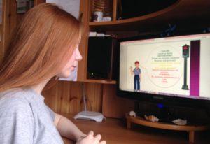 онлайн-урок