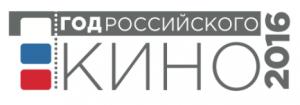 year_rus_kino
